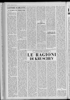 rivista/UM10029066/1955/n.24/4