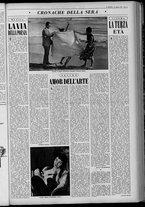 rivista/UM10029066/1955/n.25/15