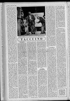 rivista/UM10029066/1955/n.25/2