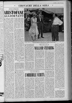 rivista/UM10029066/1955/n.27/15