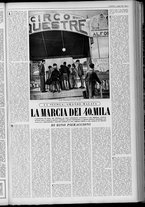 rivista/UM10029066/1955/n.27/3
