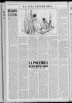 rivista/UM10029066/1955/n.28/8