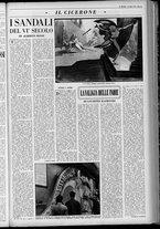 rivista/UM10029066/1955/n.29/11