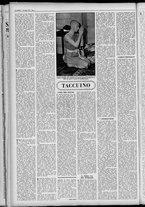 rivista/UM10029066/1955/n.29/2