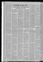 rivista/UM10029066/1955/n.3/4