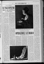 rivista/UM10029066/1955/n.30/11