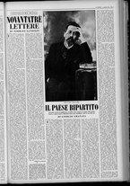 rivista/UM10029066/1955/n.31/9