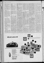 rivista/UM10029066/1955/n.32/14