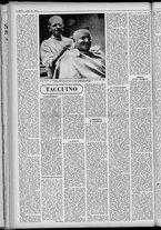 rivista/UM10029066/1955/n.32/2
