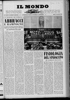 rivista/UM10029066/1955/n.33/1
