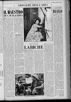 rivista/UM10029066/1955/n.33/15