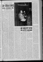 rivista/UM10029066/1955/n.33/9