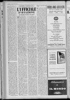 rivista/UM10029066/1955/n.34/10