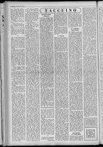 rivista/UM10029066/1955/n.35/2