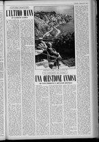 rivista/UM10029066/1955/n.35/9