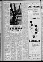 rivista/UM10029066/1955/n.39/10