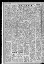 rivista/UM10029066/1955/n.4/2