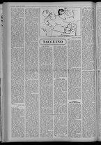 rivista/UM10029066/1955/n.40/2