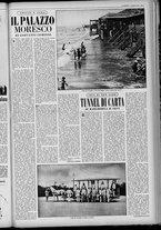 rivista/UM10029066/1955/n.40/7