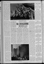 rivista/UM10029066/1955/n.41/12