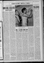 rivista/UM10029066/1955/n.43/15