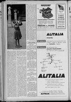 rivista/UM10029066/1955/n.44/10