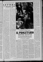 rivista/UM10029066/1955/n.44/5