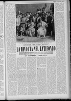 rivista/UM10029066/1955/n.45/13