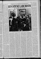 rivista/UM10029066/1955/n.46/13
