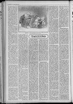 rivista/UM10029066/1955/n.46/2