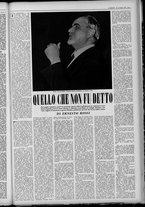 rivista/UM10029066/1955/n.47/3