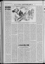 rivista/UM10029066/1955/n.47/8