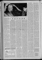 rivista/UM10029066/1955/n.48/2
