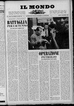 rivista/UM10029066/1955/n.49/1