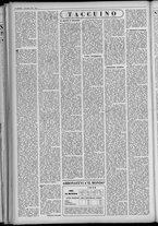 rivista/UM10029066/1955/n.49/2
