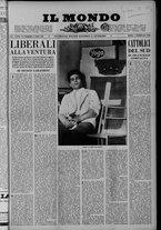 rivista/UM10029066/1955/n.5/1
