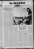 rivista/UM10029066/1955/n.50/1