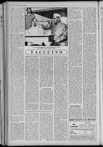 rivista/UM10029066/1955/n.50/2