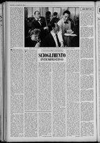 rivista/UM10029066/1955/n.50/4