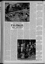 rivista/UM10029066/1955/n.51/12