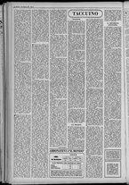 rivista/UM10029066/1955/n.51/2