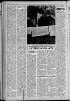rivista/UM10029066/1955/n.51/6