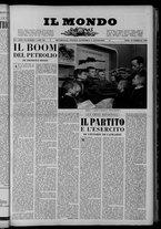 rivista/UM10029066/1955/n.7/1