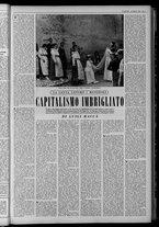 rivista/UM10029066/1955/n.7/3