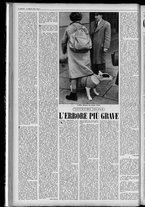 rivista/UM10029066/1955/n.7/4