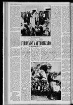 rivista/UM10029066/1955/n.8/12