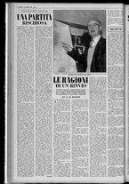 rivista/UM10029066/1955/n.8/4