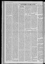 rivista/UM10029066/1955/n.8/6