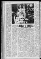 rivista/UM10029066/1955/n.9/12