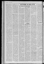 rivista/UM10029066/1955/n.9/6